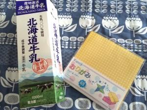 赤ちゃん 手作り おもちゃ 牛乳パック 積木
