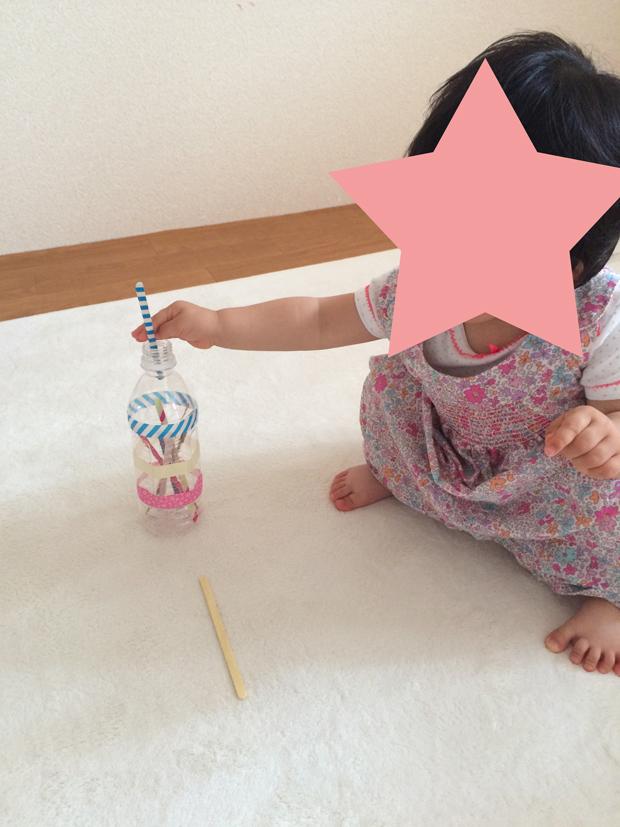 簡単 手作り おもちゃ ペットボトル 棒落とし